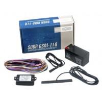 SOBR GSM-110 Opel