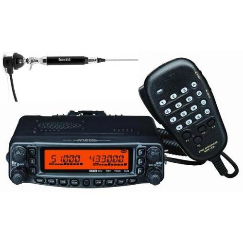 Антенны, радиостанции