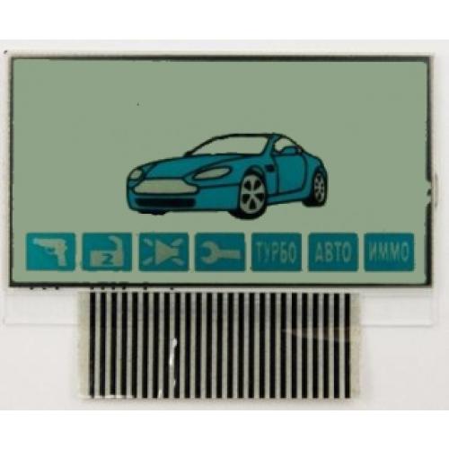 SL E90/B92/А93 N (дисплей брелка)