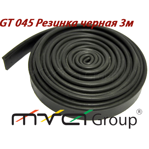 Резина черная GT045 (1м)