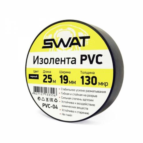 Изолента SWAT PVC-04 (19x25)
